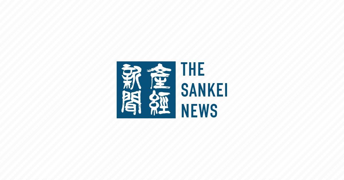 中核派の拠点を家宅捜索 東京・銀座の機動隊員暴行事件にからみ ...