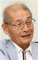 【話の肖像画】旭化成フェロー・吉野彰(65)(1)「不可能」こそ当たりくじ