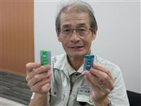 【話の肖像画】旭化成フェロー・吉野彰(65)(4)ブレークスルーは材料から