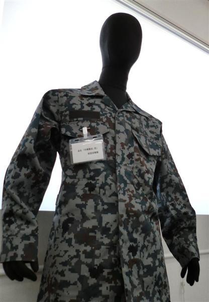 赤外線探知されにくい、綿密デザインの迷彩柄…自衛隊員の命 ...