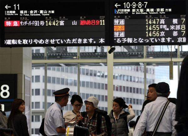 「大阪駅 台風」の画像検索結果