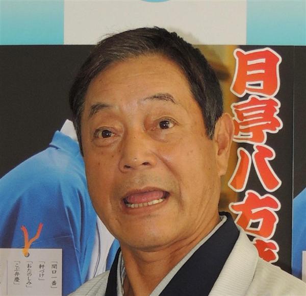渡辺謙さんら虎党芸能人もこぞっ...
