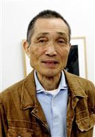 赤瀬川原平さん死去 作家、前衛...