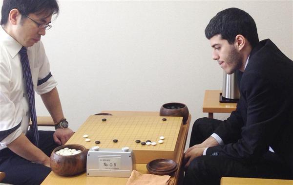 Saito Tadashi vs. Ali Jabarin