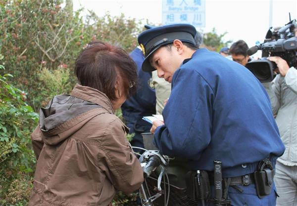 神奈川の26歳女性遺体 死因は脳挫滅 - 産経ニュース