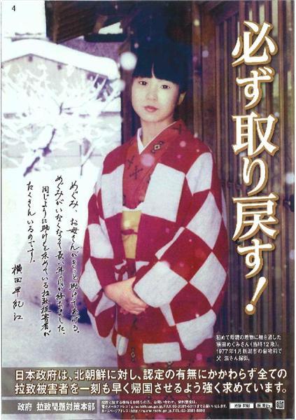https://www.sankei.com/images/news/141114/afr1411140017-p1.jpg