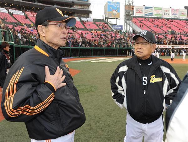 吉田義男の画像 p1_14