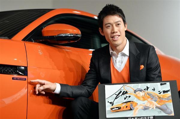 オレンジ色の車体デザイン