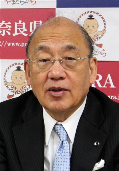 奈良県の荒井知事、3選出馬の意...