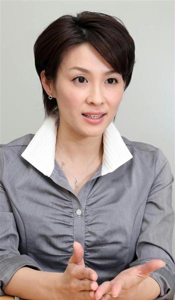 斉藤 舞子