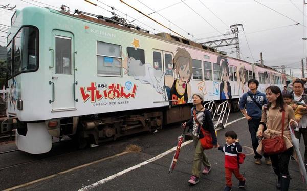 鉄道ファン必見】「けいおん!」...