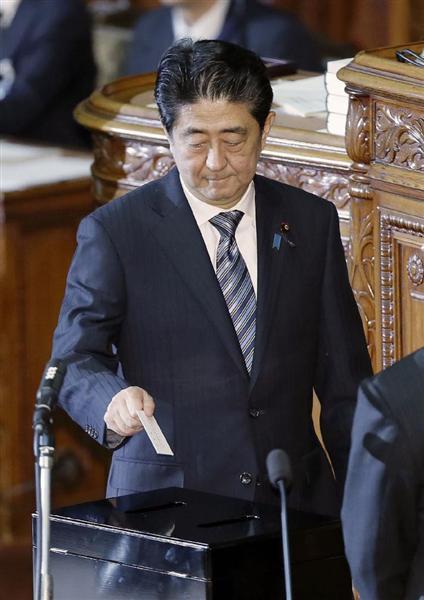 安倍首相を第97代首相に選出 「強い日本、強い経済取り戻す ...