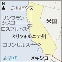 抗日戦争第8戦区