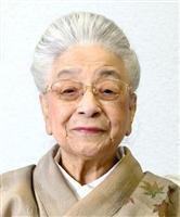 女性初の議員 園田天光光氏さん...