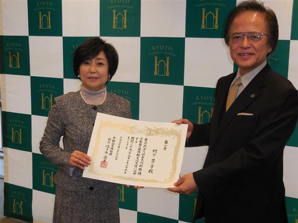 美人大使です 文化大使は竹下景子さん、京都国立博物館が「任命」 - 産経WEST 産経WEST
