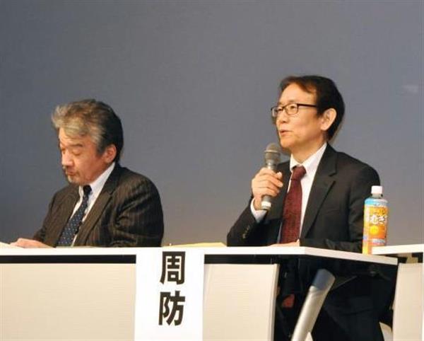 シンポジウムで発言する周防正行監督(右)ら 前の写真へ 次の写真へ 記事に戻る シンポジウムで発