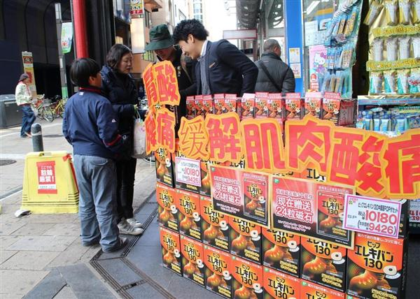 「ドラッグストア 中国語」の画像検索結果