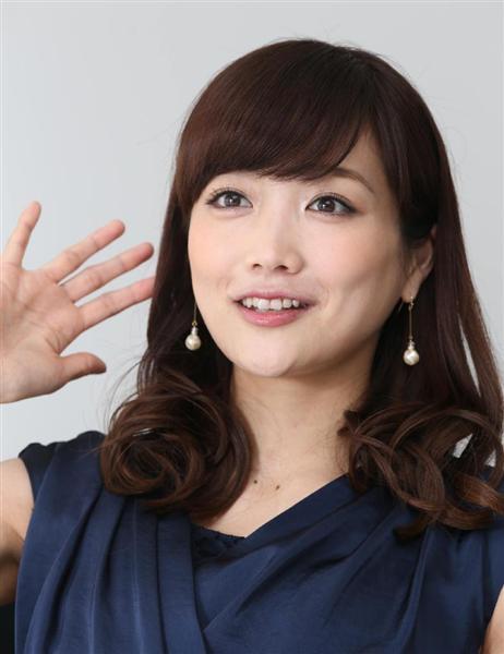 TVクリップ】佐藤江梨子 結婚、...
