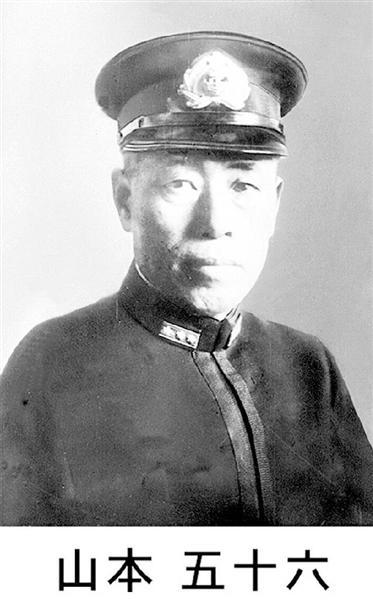 山本五十六・連合艦隊司令長官