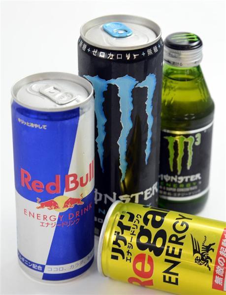 日本の議論】「エナジードリンク」飲めなくなる?「カフェイン過多」が問題化…海外では「過剰摂取で死亡」の例も - 産経ニュース