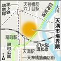 大阪・天満で「ビニシー」店舗が盛況 店内シースルーで開放的 安心感高めて人気定着