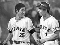 広島戦で2点本塁打を放ち、王 ...
