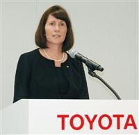 17日の記者会見であいさつするトヨタ自動車のジュリー・ハンプ常務役員=愛知県豊田市