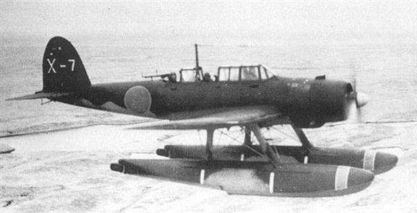 零式三座水上偵察機