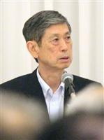 松江市で講演する自民党の高村 ...