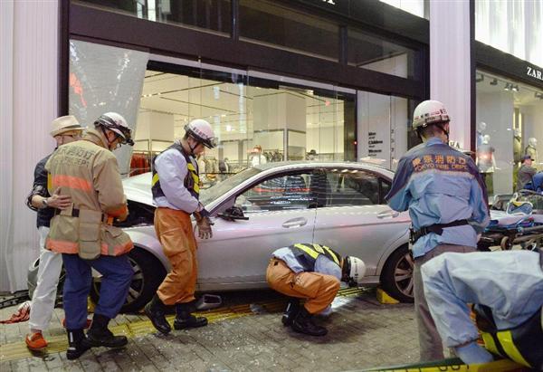 池袋駅東口乗用車暴走事故
