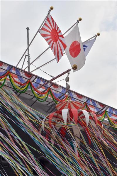 護衛艦「かが」の命名・進水式が行なわれた=27日午後、横浜市(三尾郁恵撮影)