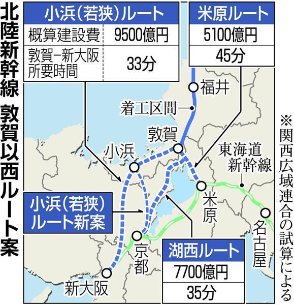 """ビジネスの裏側】北陸新幹線、""""..."""