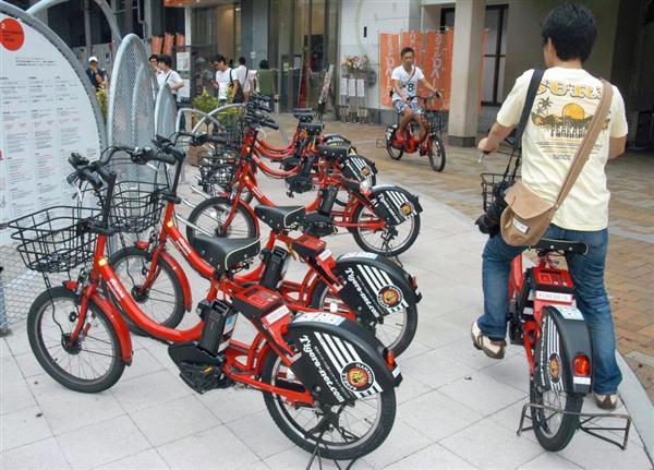 ... 自転車対策に期待 - 産経