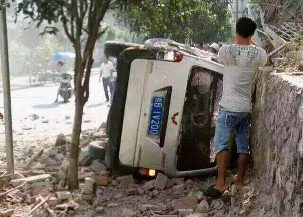 中国南部で宅配小包が爆発、3人...