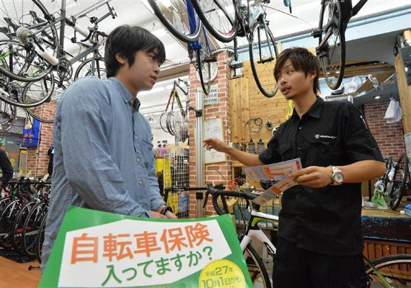 自転車の 兵庫 自転車 保険 義務化 : !自転車保険の義務化、兵庫 ...