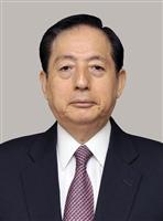 内閣改造】公明・太田昭宏国交相...