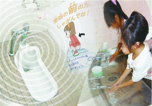 排便日記 エロ 漫画