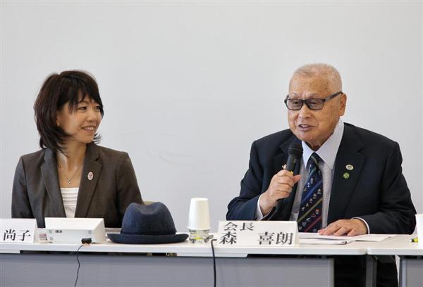 http//www.sankei.com/images/news/151026/spo1510260041,p2