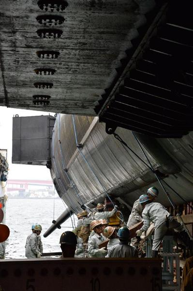 せきりゅう (潜水艦)の画像 p1_25