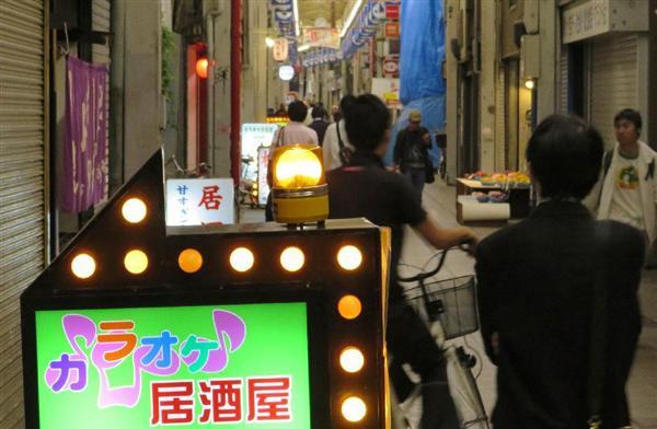 中国人女性が接客する「カラオケ居酒屋」が増えているあいりん地区の商店街。生活習慣の違いなどからトラブルも目立つ=大阪市西成区(村本聡撮影)