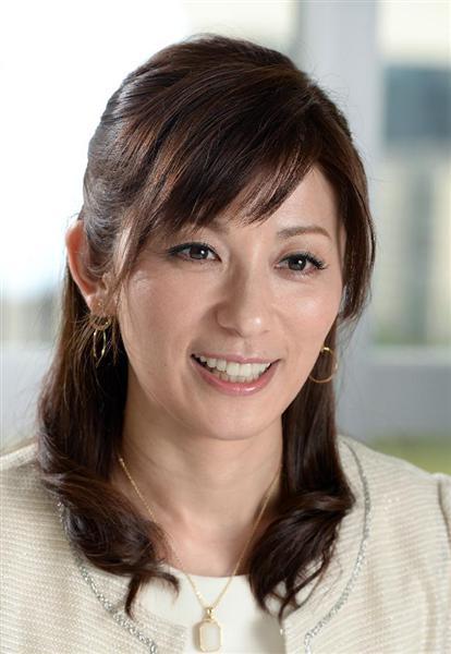 山田貴洋と結婚した中田有紀