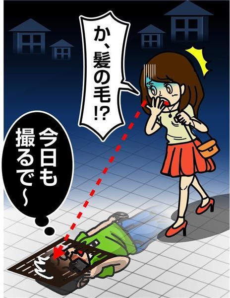◆痛いニュース◆YouTube動画>8本 ->画像>118枚