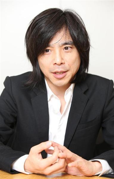 宮本浩次 兄