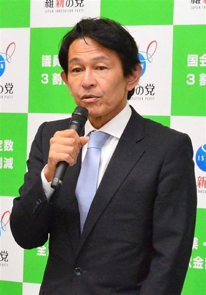 両院議員懇談会であいさつする維新の党の松野頼久代... 両院議員懇談会であいさつする維新の党の松