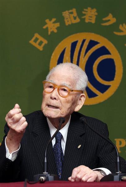 102歳の奥野誠亮・元法相「そろそろ自前の憲法作ろう」 - 産経ニュース