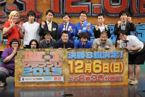 復活「M-1」決勝8組、銀シャリ、ハライチなど決定 「5年前抱きしめそこねた女抱きに行く!」 - 産経WEST