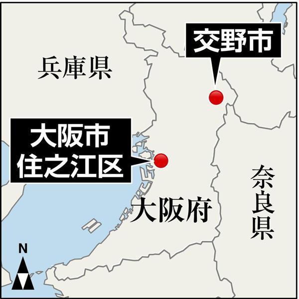 路上にコンクリ事件、17歳少年逮捕「殺すつもりなかった」 殺人未遂容疑で大阪府警 - 産経WEST