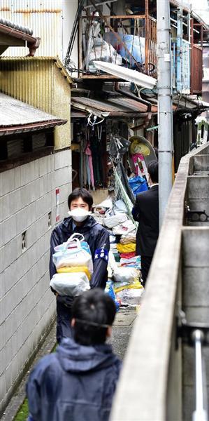 ゴミ 屋敷 京都