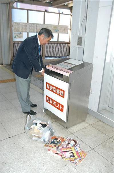 【オワコン】ティーアイネットpart.14【ふんどし】->画像>14枚