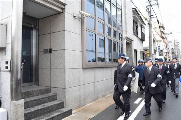 【山口組分裂】山健組の本部事務所など7団体の事務所を一斉捜索 兵庫県警 - 産経WEST